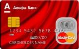 кредитная карта 100 дней без процента