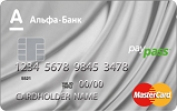 кредитная карта Platinum (без затрат) 60 дней без процента